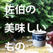saikioishi.jpg