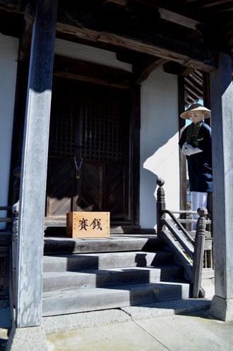 jyuoukakashi.jpg